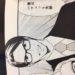 バフェット太郎さんの本は投資初心者にぜひ読んでほしい良書!ただし注意点もある